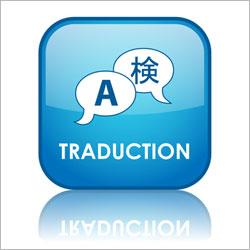 Beruf als selbstständiger Übersetzer